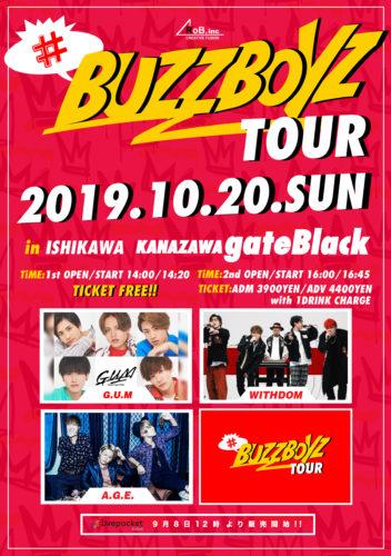 BB_tour